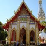 Thailands Wats ( Temples )