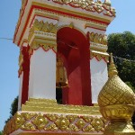 Bell tower at Mukdahan Wat