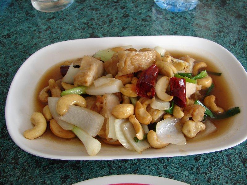 kai pad med mamuang himmapa ( Cashew Chicken )