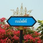 Nakom Phanome River walk on the mekong20