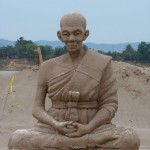 Sand sculpture on the Mekong