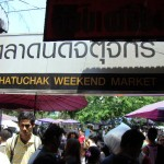 Chatuchak Market sign