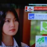 Thai soap 2