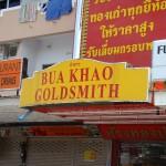 Soi Bua Khao