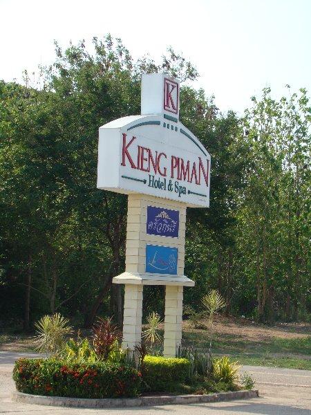 Kieng Piman Hotel in Mukdahan