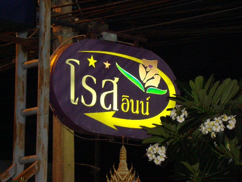 Thai BBQ in Pattaya