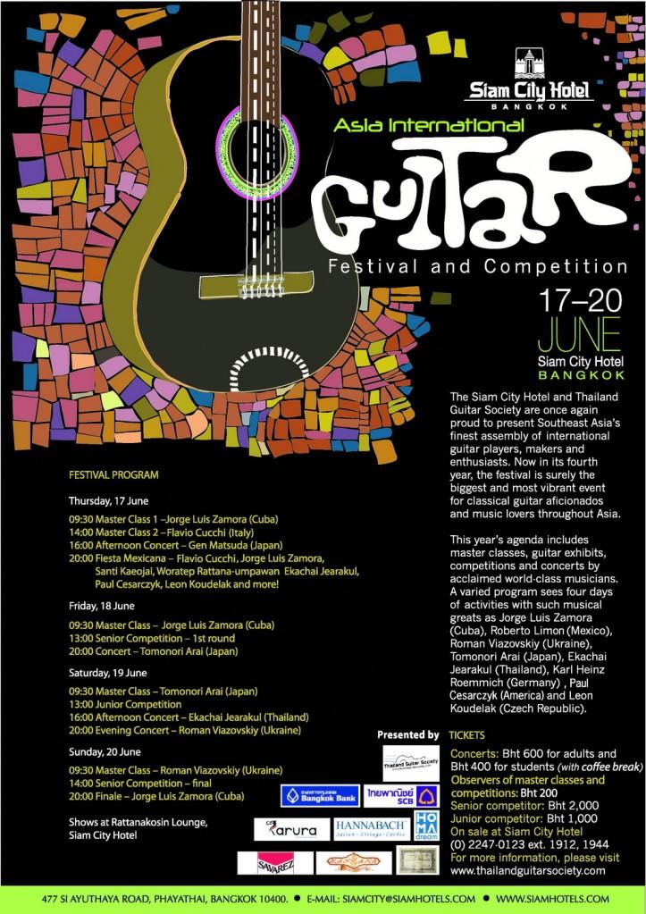 Asia International Guitar Festival 2010 Poster