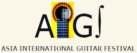 Asia International Guitar Festival 2010