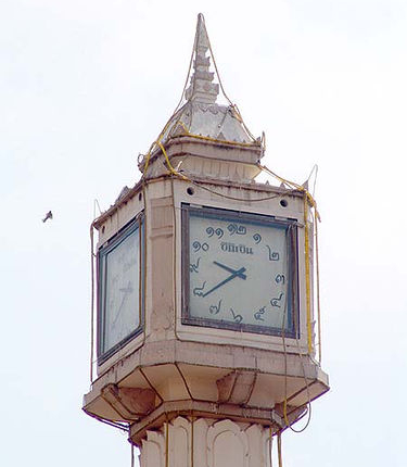 18321013 clock tower traditional thai numbers thailand1 Telling Thai Time by the Numbers