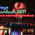 Pattaya Countdown 2011