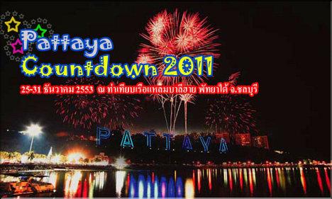 countdown 2011 Pattaya Countdown 2011