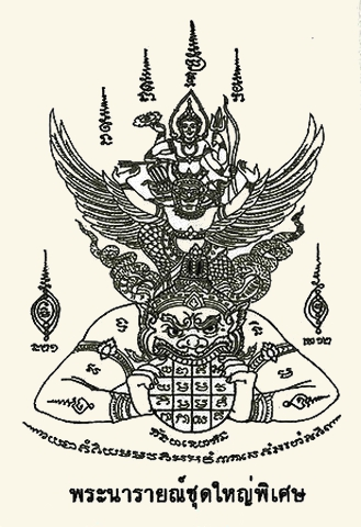 Sak Yant Tattoo Meanings
