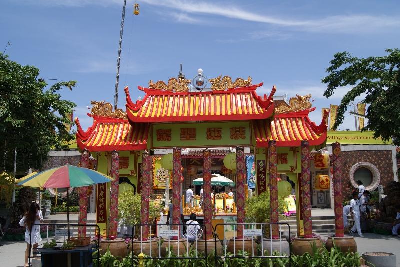 Wat Sawangboriboon