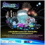 New Years Events Around Thailand
